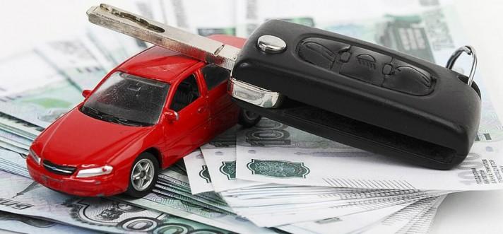 Можно ли узнать в залоге автомобиль или нет драйвер автосалон москва